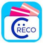 クレカを変えずにポイントがもっと欲しい!無料アプリ「クレコ」とは。