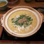 赤坂見附で塚田農場のランチを堪能!ラーメンがめちゃ美味い!