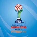 クラブワールドカップ決勝 鹿島アントラーズvsレアル マドリー戦のレビュー。疑惑の判定でレアルが勝利!