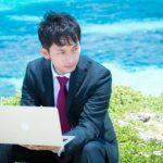 IT系の開発とインフラ運用どっちが給料良いの?現役エンジニアの未経験に勧める職種とは?