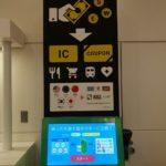 旅行で余った海外の小銭はポケットチェンジで処分!ただ手数料が高すぎる。。。