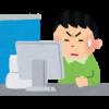 sysprepを実行した後タスクバーのショートカットが消える対応策。edgeを消したい!