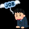 会社に行きたくない!転職癖が治らない場合どうすれば良いのか?