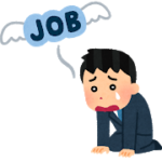 転職後にすぐ憂鬱な気分になるのはうつ病?俺が自分を立て直した方法はこれ!